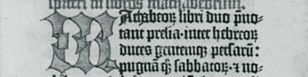 The Gutenberg Bible, (Inc. 1), the National Library of Scotland. Digitized by the HUMI Project, Keio University July 2005.