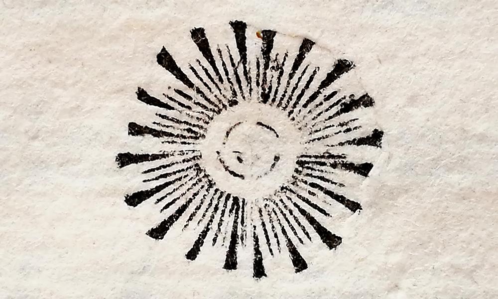 Chinki, una historia cochinchinesa. Ornamento de la portada.