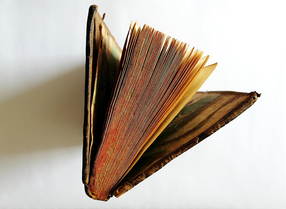Chinki, una historia cochinchinesa. Impreso en 8º en Madrid en 1796