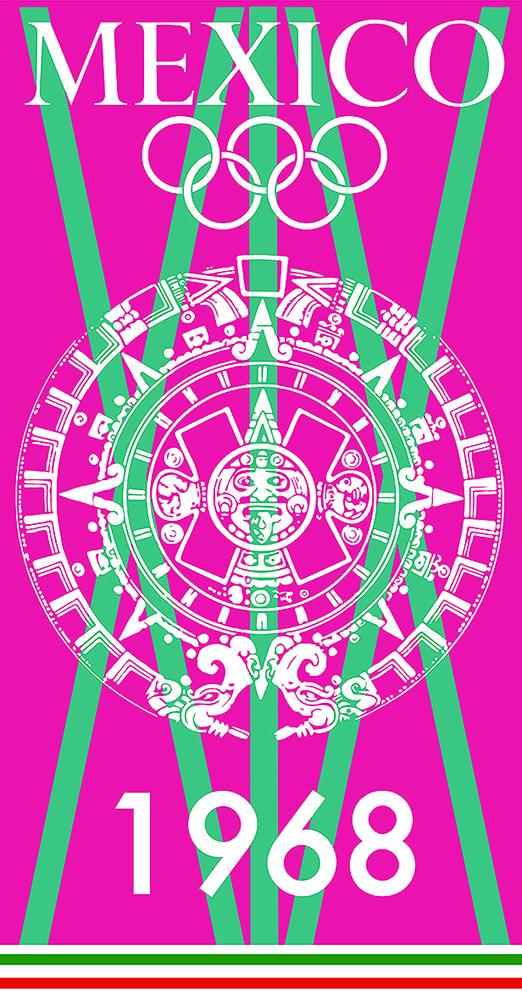 Fig. 2. Adecuaciones al emblema oficial, realizadas por Manuel Villazón y su equipo de Diseño.