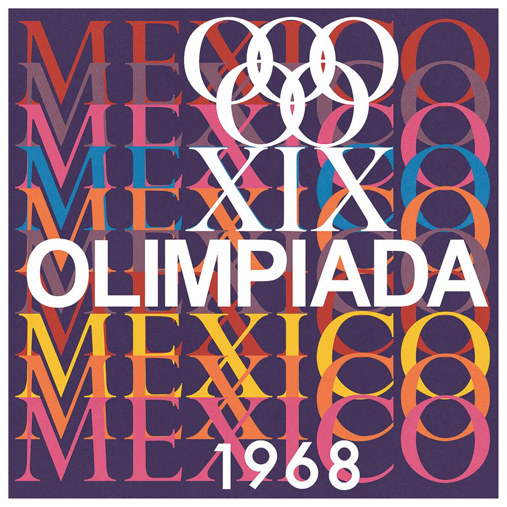 Fig. 7. Cartel: México-México. Diseño y Ejecución: Jesús Vírchez.